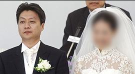 사진=2003년 탤런트 신은경씨와 화촉을 올리는 리드 김정수 회장,연합뉴스 제공